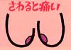 肛門周囲膿瘍