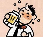 ビールを飲んでいるイラスト