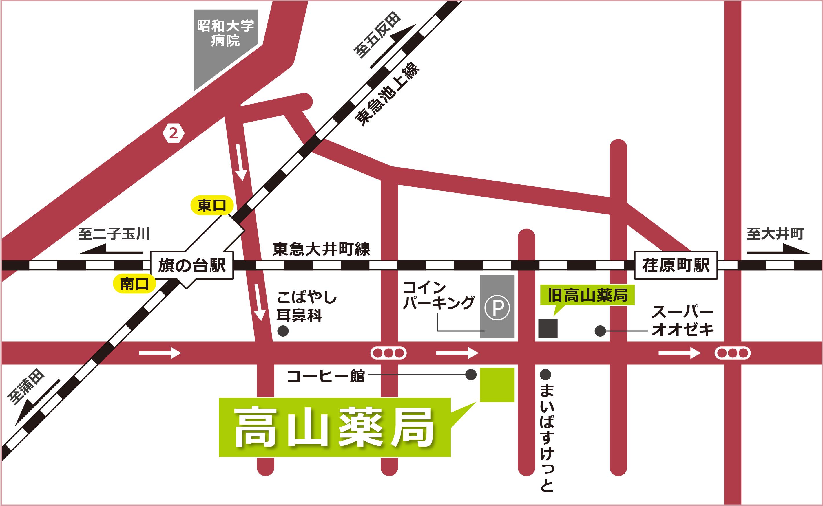高山薬局地図